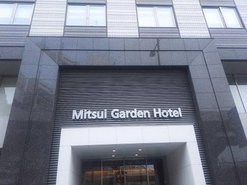 三井ガーデンホテル上野の画像