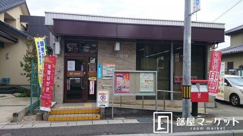 豊田水源郵便局の画像