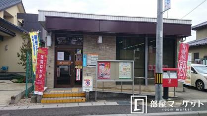 豊田水源郵便局の画像1