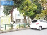 ひらの医院