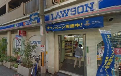ローソン 中津店の画像1