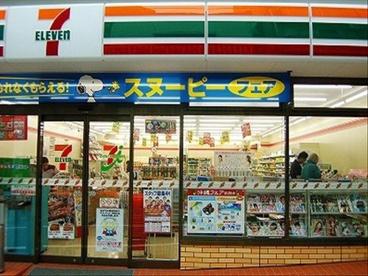 セブンイレブン調布深大寺東5丁目店の画像1