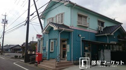 豊田渡刈簡易郵便局の画像1