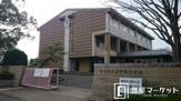 愛知県立豊野高等学校