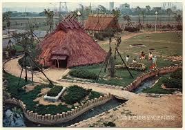 田能遺跡の画像1