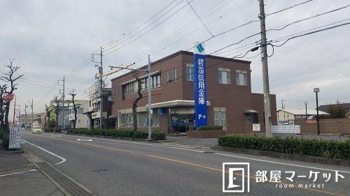 碧海信用金庫 豊田朝日支店の画像