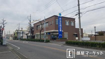 碧海信用金庫 豊田朝日支店の画像1