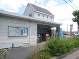 奈良朱雀郵便局