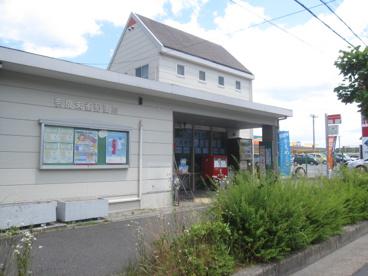 奈良朱雀郵便局の画像1
