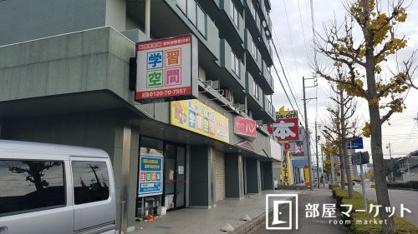 学習空間 豊田朝日教室の画像1