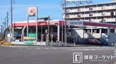 出光 イデキュー 豊田インターSS