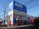 AOKI 調布店