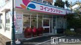 フローラ柿本店
