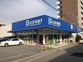 ライフォート瓦木店