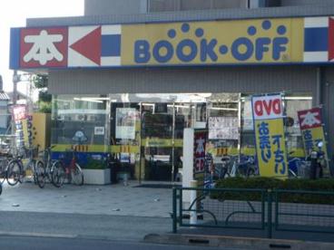 ブックオフ京王国領駅前店の画像1