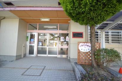 堺市立三国丘幼稚園の画像3