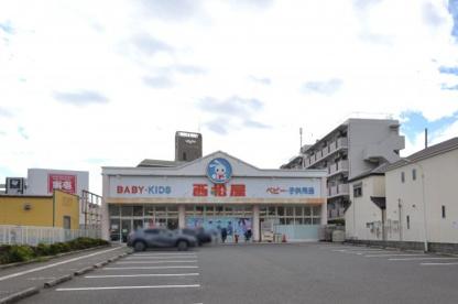 西松屋 堺海山町店の画像1