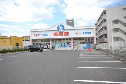 西松屋 堺海山町店の画像2