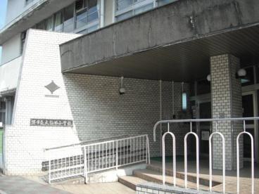 大仙西小学校の画像1