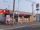 セブンイレブン・堺上野芝町3丁店