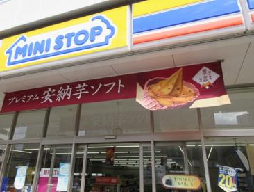ミニストップ 新座栗原店の画像1
