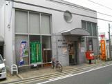 岸和田大宮郵便局