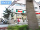サンクス 八千代中央駅店