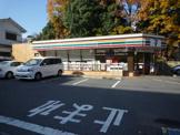 セブンイレブン河内長野市役所前店