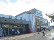 ロイヤルホームセンター 河内長野店