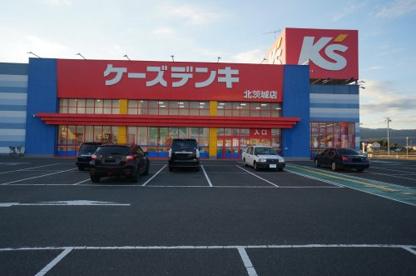 ケーズデンキ・北茨城店の画像1