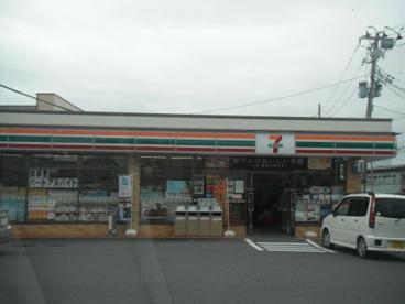 セブン−イレブン石巻貞山1丁目店の画像1