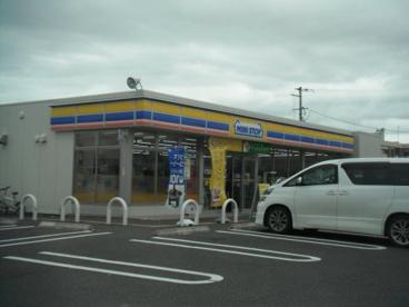 ミニストップ 石巻大街道北店の画像1