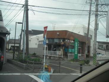 石巻信用金庫 山下支店の画像1