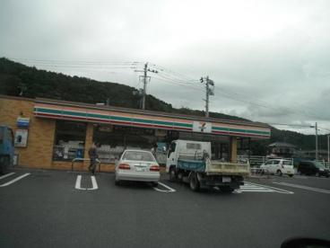 セブン−イレブン石巻吉野町店の画像1