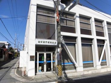 滋賀銀行 坂本支店の画像1