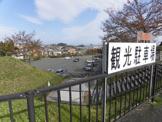 日吉大社 観光駐車場