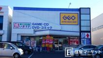 Hyper Media Shop ゲオ豊田広路店