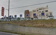 美浦中央病院