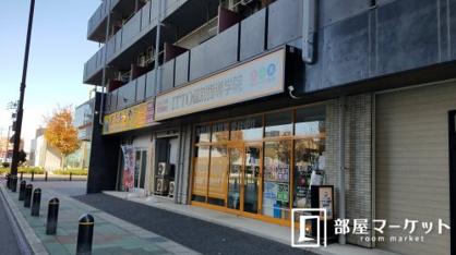 ITTO個別指導学院 豊田浄水校の画像1