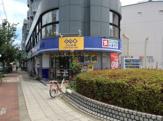 ゲオ野江内代店