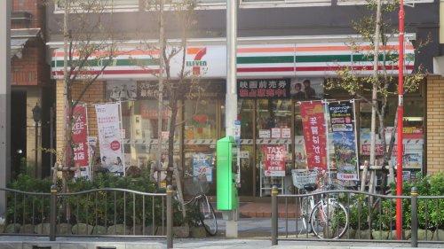 セブンイレブン台東元浅草店の画像