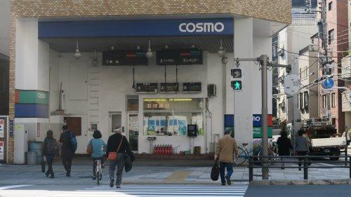 (株)北村商店の画像