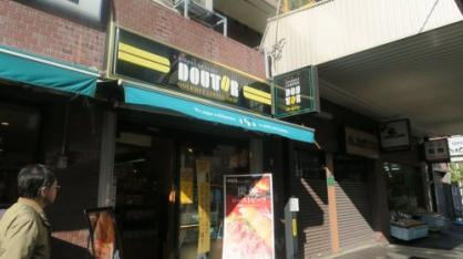 ドトールコーヒーショップ 田原町駅前店の画像1