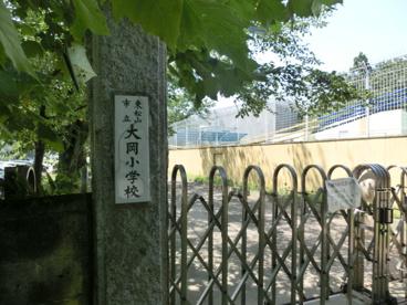 東松山市立 大岡小学校の画像2
