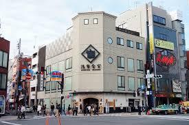 浅草今半 国際通り本店の画像3