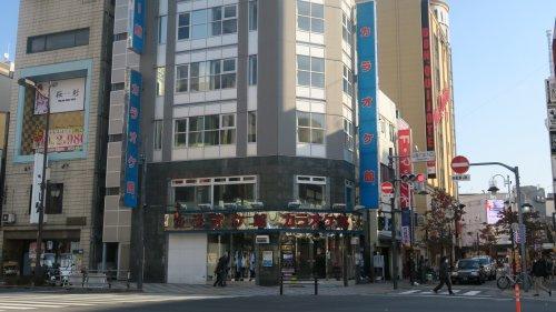 カラオケ館 浅草国際通り店の画像