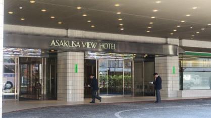 浅草ビューホテルの画像1