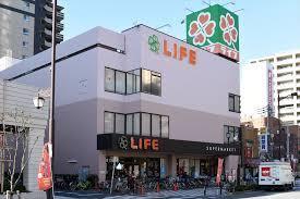 ライフ 浅草店の画像2
