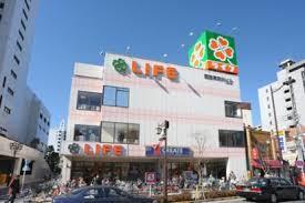 ライフ 浅草店の画像3