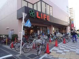 ライフ 浅草店の画像5